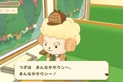 Oshiri-Tantei-Pupu-Mirai-no-Meitantei-Toujou_2021_08-31-21_003