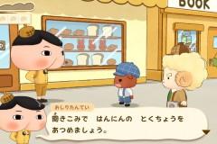 Oshiri-Tantei-Pupu-Mirai-no-Meitantei-Toujou_2021_08-31-21_004