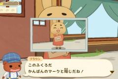 Oshiri-Tantei-Pupu-Mirai-no-Meitantei-Toujou_2021_08-31-21_007