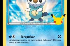 hm-pokemon-promo-card-21_jpg_1400x0_q85